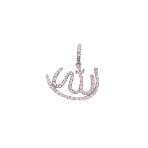 CZ Allah Pendant (P-1405)