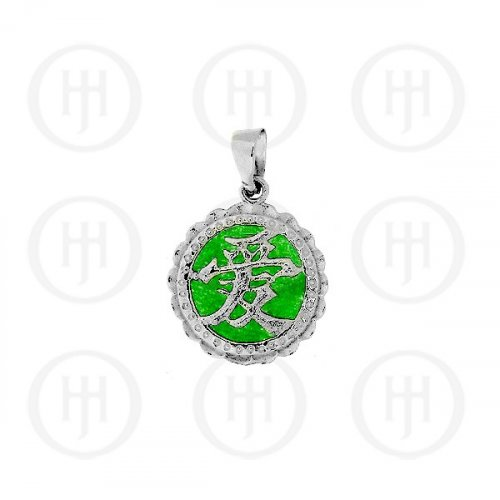 Plain Silver Love Chinese Jade Pendant (P-1189)