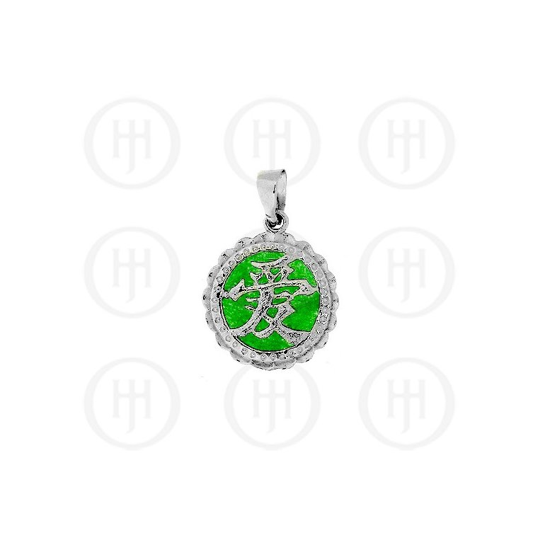 Plain silver love chinese jade pendant p 1189 house of jewellery plain silver love chinese jade pendant p 1189 loading zoom aloadofball Images
