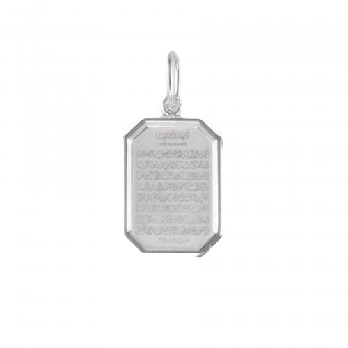 Religious Pendant with engravings - RECTANGLE(P-1345-RE)